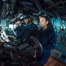 Image copyright to the Navy: Sailors man the bridge helm station to the Arleigh Burke-class guided-missile destroyer USS Mustin (DDG 89) during a replenishment-at-sea.